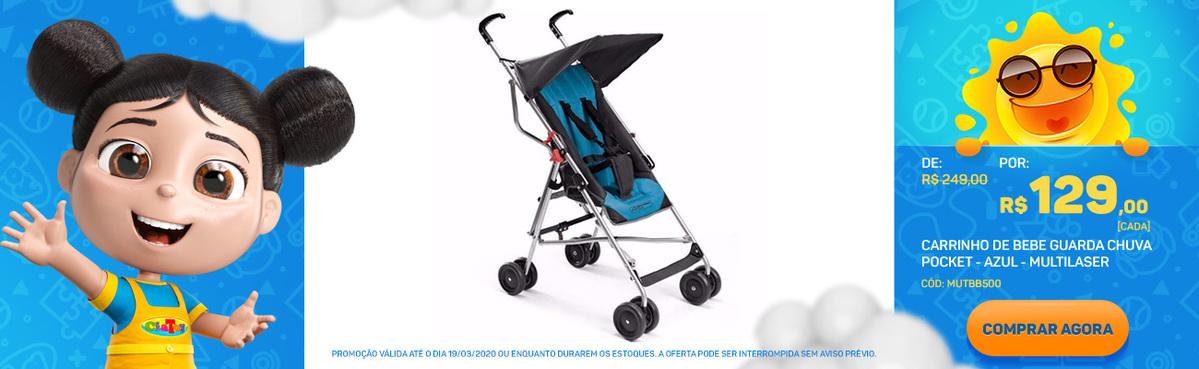 MUTBB500 - Carrinho de Bebe Azul